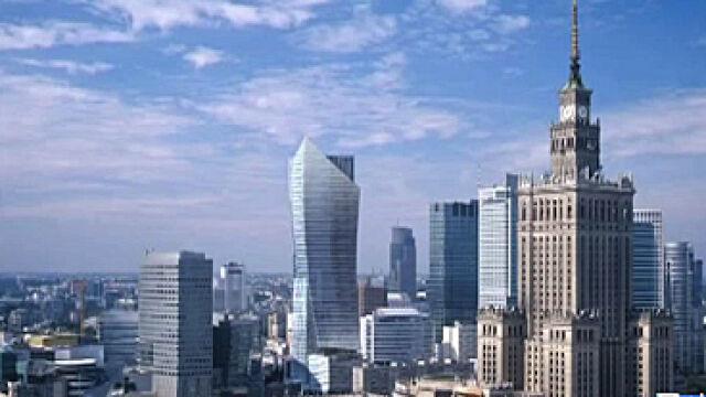Mieszkanie z widokiem na panoramę miasta