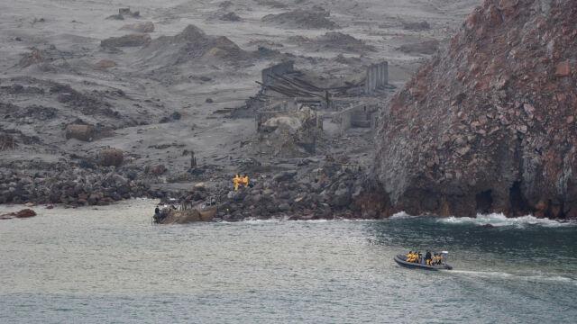 Odnaleźli sześć ciał na wyspie-wulkanie.