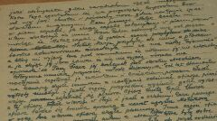 Fragment zeznań Janiny Latosińskiej, spisanych w 1945 roku