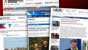 Rosyjskie media: Jaka inwazja? Z Kijowa płynie potok kłamstw