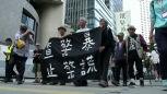 Zmarł 70-latek uderzony cegłą w czasie starć ulicznych w Hongkongu