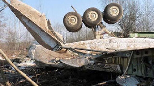 Drastyczne zdjęcia ze Smoleńska w internecie  ABW na tropie
