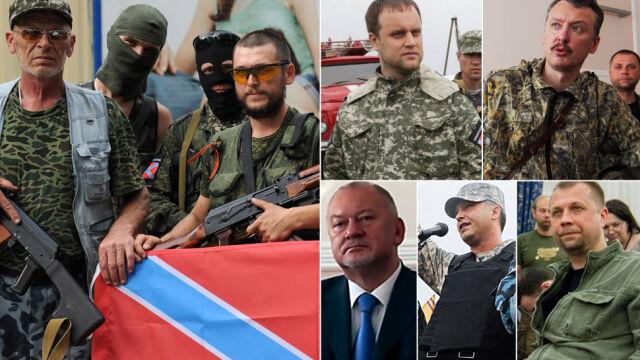 """Własne KGB i """"Beria z Naddniestrza"""". Już wiadomo, co Rosja planuje w Donbasie?"""