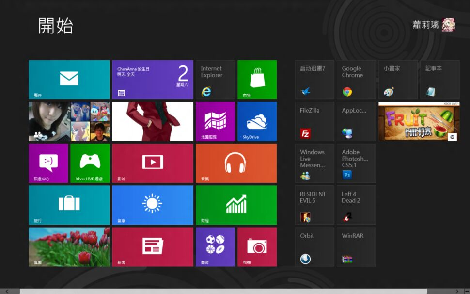 """""""Katastrofa"""". Nowy Windows zagrożeniem dla graczy?"""