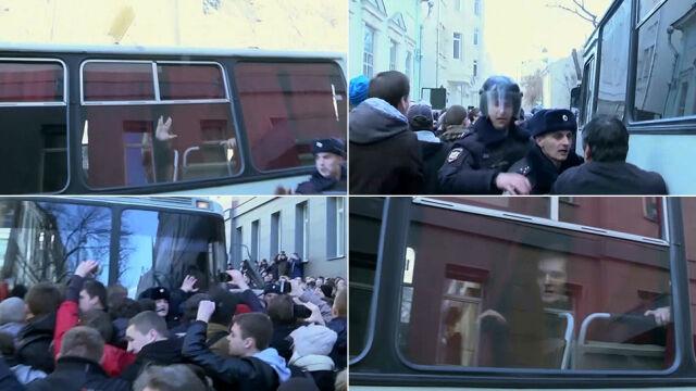 Antyrządowe protesty w Rosji