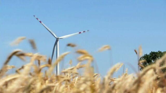 Darłowo, elektrownia wiatrowa