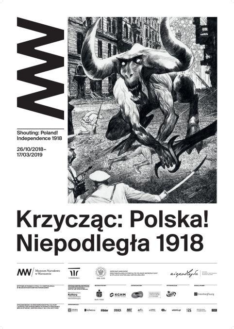 Plakat MNW Krzycząc Polska Niepodległa 1918