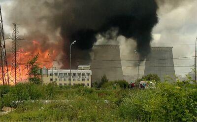 Pożar w podmoskiewskiej elektrowni gazowej
