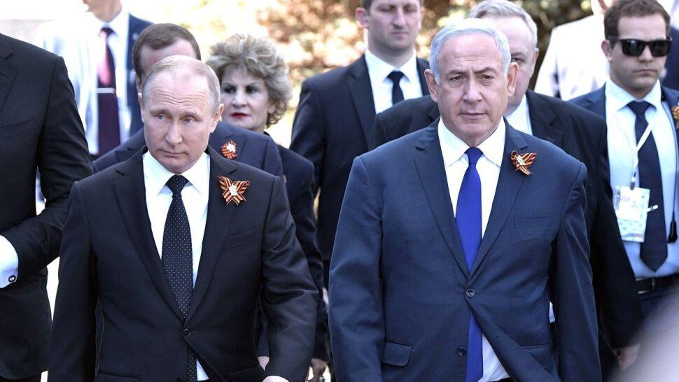"""Netanjahu poleci do Moskwy. Będzie rozmawiał o """"rozwoju regionalnym"""""""