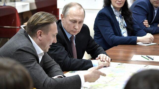 Dwa tajne raporty. Reuters: Kreml stworzył strategię wpływania na wybory w USA