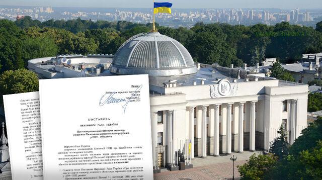 Ukraiński deputowany ujawnia treść uchwały o