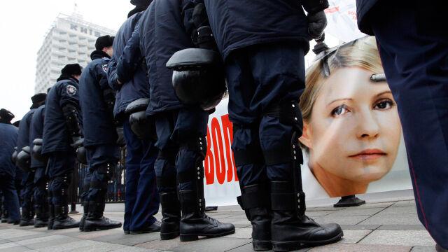 Parlament Ukrainy chce uwolnić Tymoszenko