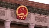 W Pekinie trwają obrady Komitetu Centralnego partii komunistycznej