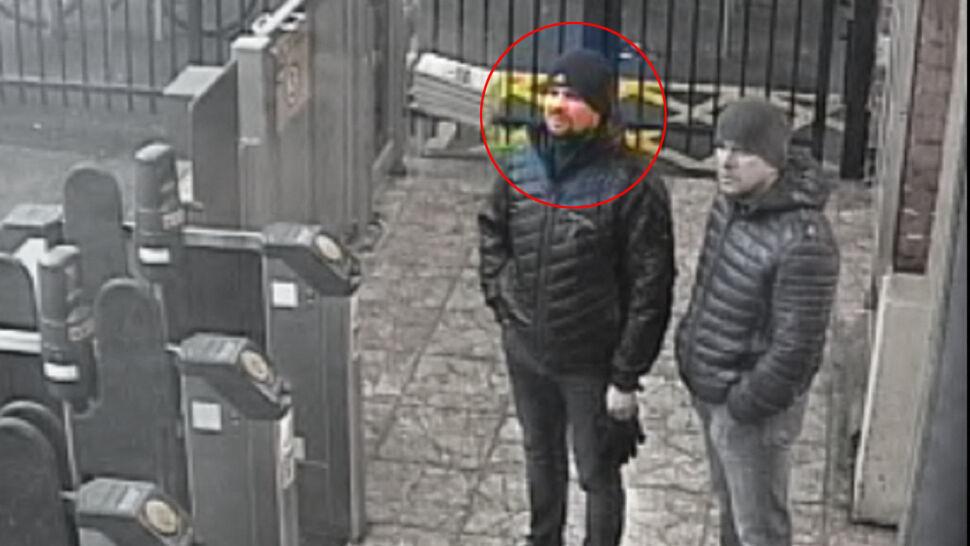 Bellingcat: Rosjanie mogli inwigilować brytyjskie centrum wizowe