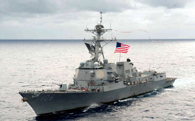 Amerykański niszczyciel rakietowy USS Stockdale