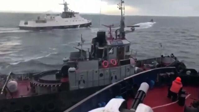 Konfrontacja na Morzu Azowskim