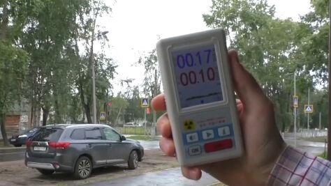 """""""WSJ"""": po wypadku na rosyjskim poligonie stacje badające promieniowanie zamilkły"""