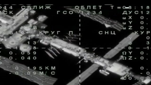 Fiasko cumowania do stacji kosmicznej. Sojuz wycofany z 99. metra od doku
