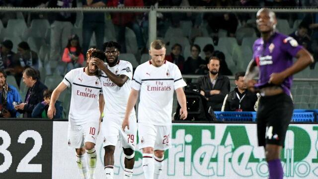 Milan nadal wierzy. Wywalczył trzy punkty we Florencji