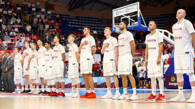 Porażka koszykarzy na koniec przygotowań do mistrzostw świata