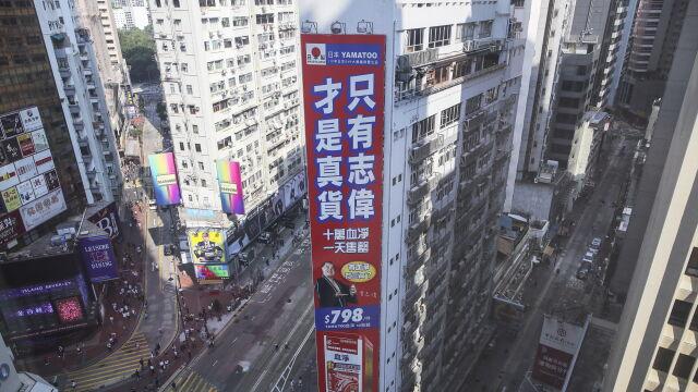W Hongkongu metro częściowo wznowiło kursy
