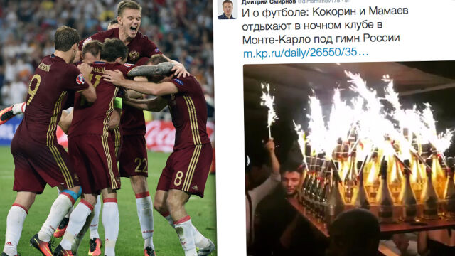 c27e5c3be Po fatalnym występie na Euro reprezentanci Rosji szukają pocieszenia na  wakacjach. Niektórym zabrakło jednak wyczucia i umiaru. Do internetu  wyciekł film z ...