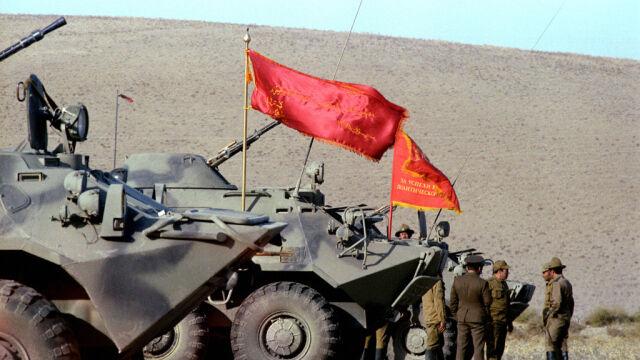Armia Czerwona opuszcza Afganistan