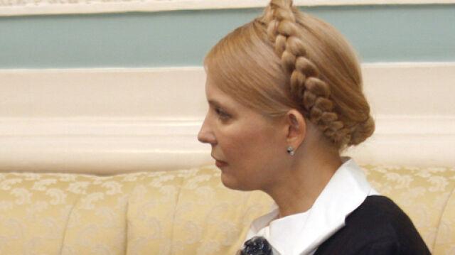 Tymoszenko podpisze umowę