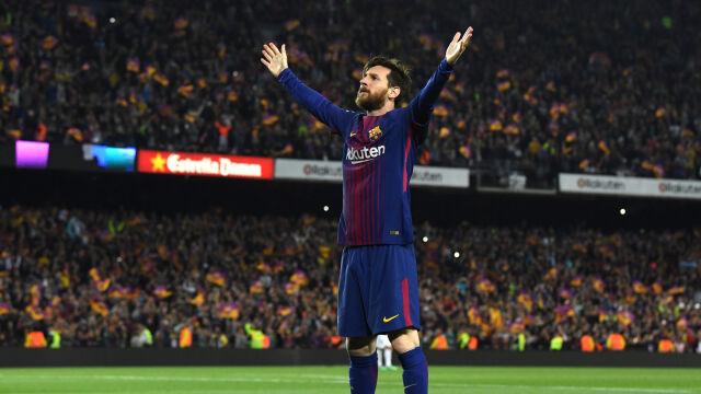 """""""Jako kibic chcę, by Messi zakończył karierę w Barcelonie"""""""