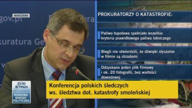 Konferencja prokuratorów, część 1 (TVN24)