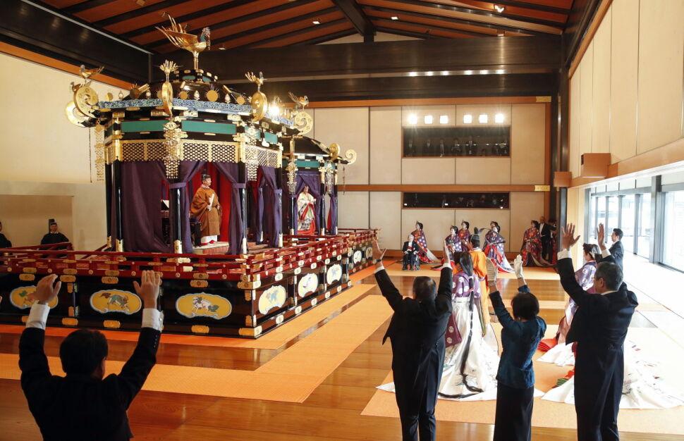 Naruhito jest pierwszym japońskim władcą urodzonym po II wojnie światowej