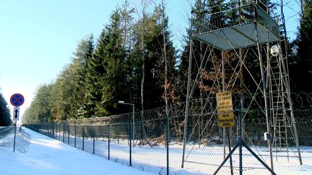 Wyrok ws. więzień CIA w Polsce ostateczny. Odwołanie odrzucone