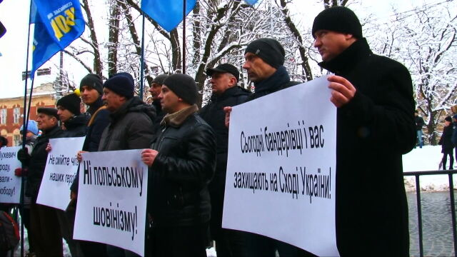 Ukraińscy nacjonaliści przeciw noweli ustawy o IPN. Protesty między innymi w Kijowie