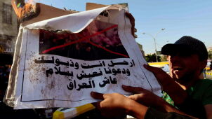 Irańskie agencje: funkcjonariusze zginęli z rąk