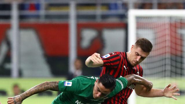Katastrofalny Milan, Piątek do zmiany. Fiorentina dała popis na San Siro
