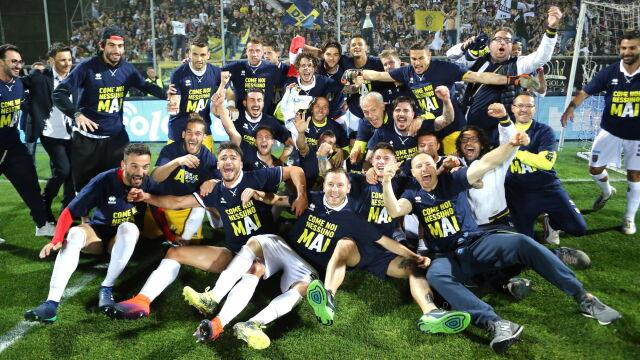 31d4136dd Klub Parma Calcio 1913 w trzy lata pokonał drogę z czwartej ligi do  włoskiej ekstraklasy. W piątek wieczorem pokonał Spezię 2:0 i zapewnił  sobie drugie ...