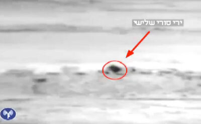 Izraelczycy odpowiadają ogniem na syryjski ostrzał