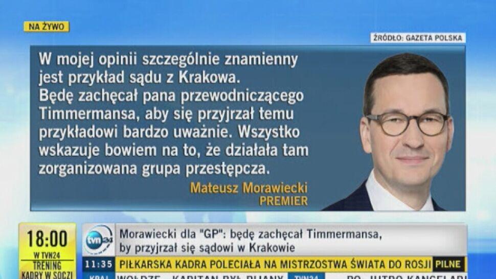 Premier uważa, że w sądzie w Krakowie działał gang. Dowodów nie przedstawił