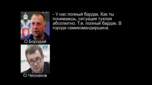 """Podsłuchani separatyści: Striełkow """"to je...nięty pułkownik"""", chciał wysadzać wieżowce"""