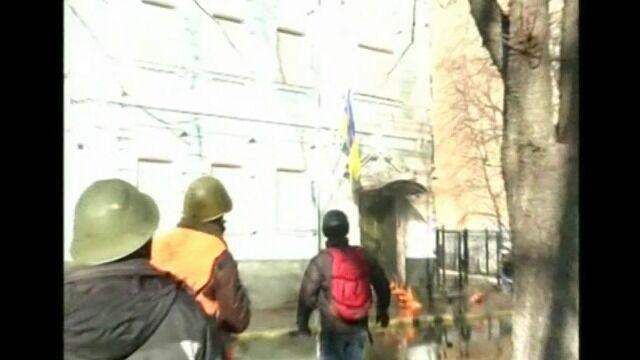 Szturm na siedzibę partii Janukowycza