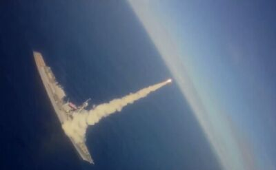 Test rakiety BGM-109 Tomahawk