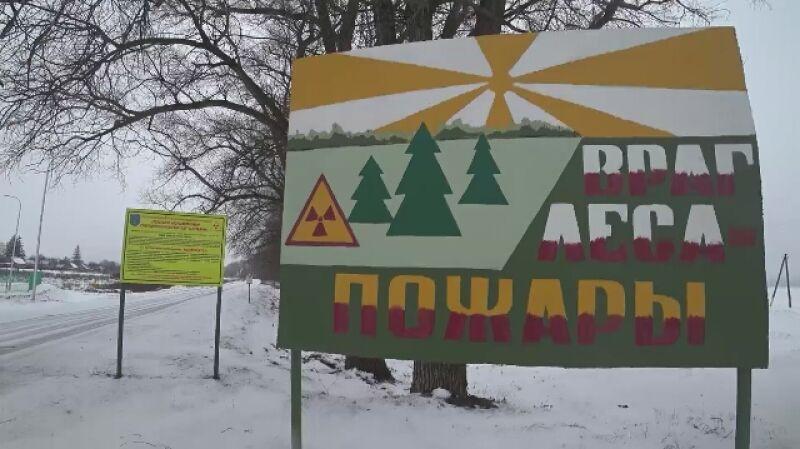 Tak wygląda czarnobylska strefa po stronie białoruskiej