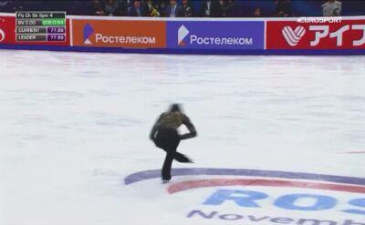 Hanyu to dwukrotny mistrz olimpijski