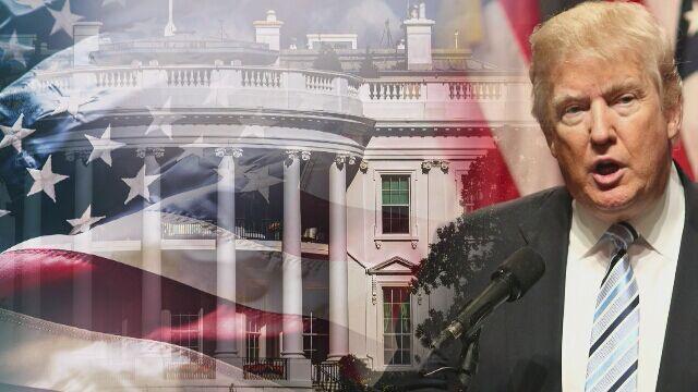 """""""NYT"""": współpracownicy Trumpa brali udział  w przygotowaniu oświadczenia prezydenta Ukrainy"""