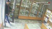 Podejrzewany o kradzież biżuterii w kamerze monitoringu