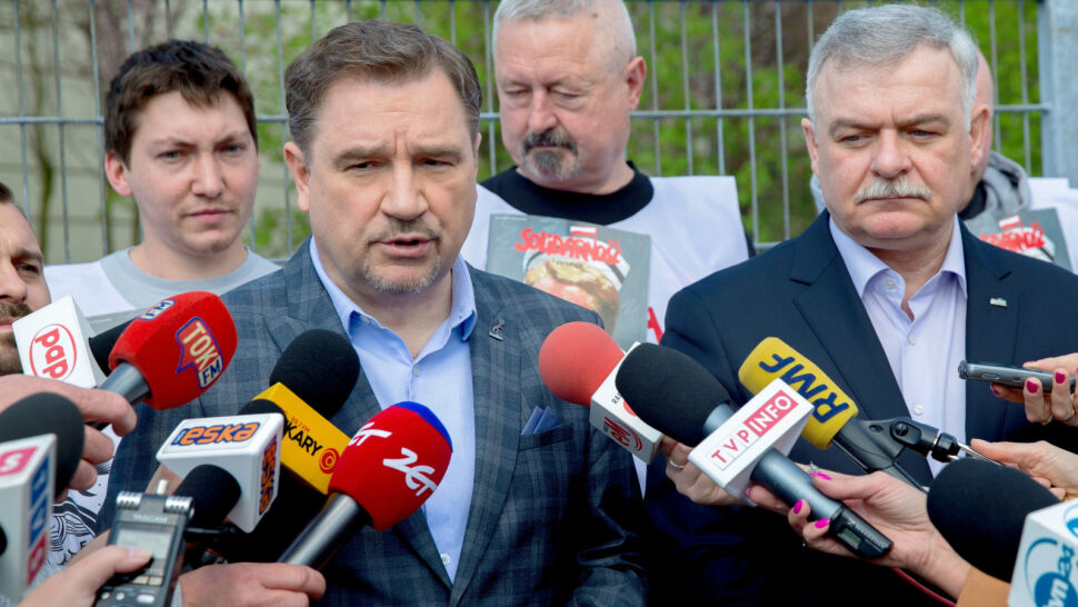 """""""Solidarność"""" nie przeprosi. Wynajęcie sali ONR-owi """"legalne i komercyjne"""""""