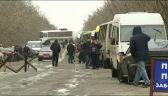 Kijów wstrzymuje ruch towarowy z Donbasem