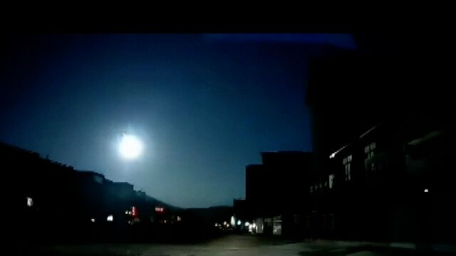 Kula ognia rozświetliła niebo w Chinach